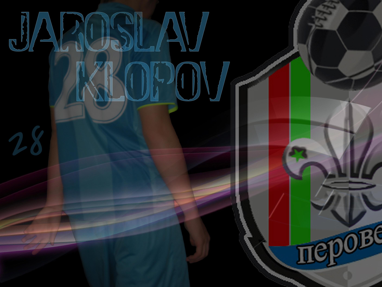 Ярослав Клопов