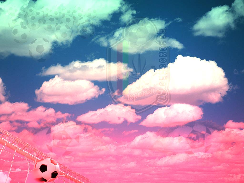 Облако Перовца